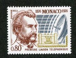 M-1216  Monaco 1976  Michel #1221** Offers Welcome! - Nuevos