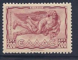 Greece, Scott #C65 MNH Southeast Wind, 1943 - Airmail