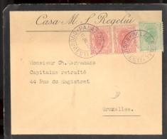 Enveloppe Vide Deuil 1905 / Casa M.L. Regalui / Palat Regal Bucuresti - 1881-1918: Charles Ier