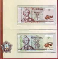 Moldova Transnistria, Commemorative Set 1 / 10 Roubles, 2015 - Moldova