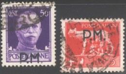 ITALIA - ITALY - POSTA  MILITARE  Lot  - 1945 - 1900-44 Vittorio Emanuele III