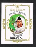 LIBYE BLOK N°31 - 1979  ** - Libye