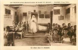 Réf : D-15-1948  :  CONGO BELGE BASOKO - Congo Belge - Autres