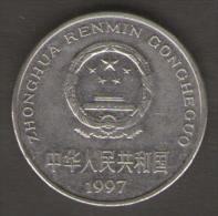 CINA 1 YI JIAO 1997 - Cina