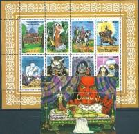 Uzbekistan, 1999,  Fairy Tales, Sheetlet + S/s - Uzbekistan