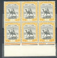 STAMPS - SUDAN -  1948 - 1 M - MNH - BLOCK 6 - Sudan (...-1951)