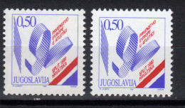 Yugoslavia,For EC In Athletics In Split 1990.,normal & Chalky Paper,MNH - 1945-1992 Socialist Federal Republic Of Yugoslavia