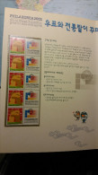 Philakorea 2002 - Corée Du Sud