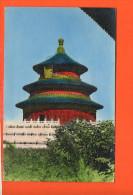 Temple Du Ciel à Pékin( Timbres , Oblitération Hong Kong) - Chine (Hong Kong)