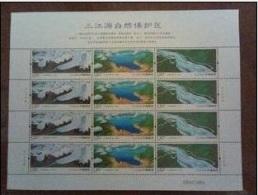 China 2009-14 Sanjiangyuan Nature Reserve Stamps Sheet Lake River Winter Snow - 1949 - ... People's Republic