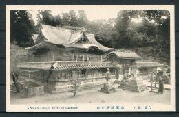 A Shinto Temple Kora Of Chikugo, Japan Postcards - Set Of 10 - Japan