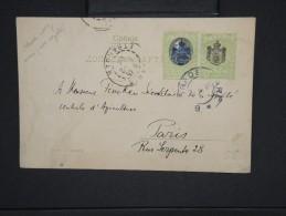 SERBIE- Entier Postal +complément De Belgrade Pour Paris En 1904   à Voir  P6237 - Serbie