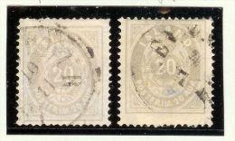 Island 1876 Mi#10Aa Gestempelt Geprüft Vergleichsm.10Ab - Oblitérés