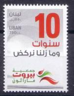 LIBAN 2012 ** NEUF Sans Charnières 10eme Anniv Marathon De Beyrouth - Sport - - Lebanon