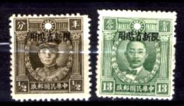 Cina-F-173 - Turkestan Orientale - Y&T: N. 85, 106 - Privi Di Difetti Occulti. - Sinkiang 1915-49