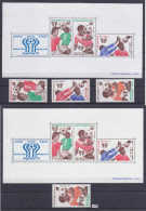 MALI 1978, FOOTBAL, SOCCER, SPORT, WORLD CUP, ARGENTINA 78, Mi: 625 - 626I, 626II,627, + BLOCK 10I, 10II,, MNH, Cpl. Set - Coupe Du Monde