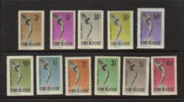Uruguay.1959 Air Set. Unmounted Mint. - Uruguay
