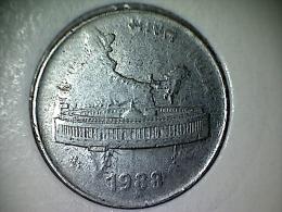 Inde 50 Paise 1988 - Inde