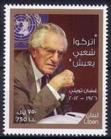 Lebanon 2012 MNH Stamp - Journalist Ghassan Tueini & United Nations - Lebanon