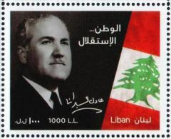 Lebanon 2012 MNH Independence Day - Adel Ossayran - Politician - Lebanese FLAG - Lebanon