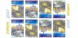 2008. Georgia, Europa 2007, ERROR, Booklet-pane  IMPERFORATED, Mint/** - Georgia