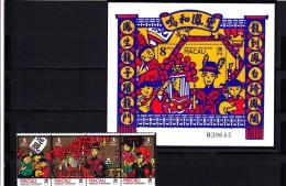 EXTRA-6-03 COMPLET SET. - 1999-... Sonderverwaltungszone Der China