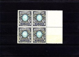 EXTRA-6-15  5 RUB. BLOCK OF 4 STAMPS.