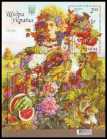 2013. GENEROUS UKRAINE: AUTUMN. Bird, Flowers, Fruits, Mushrooms, Grapes. Mi-Nr. 1361-64 Block 114 Mint (**) - Ukraine