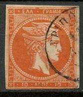 GREECE LARGE HERMES HEAD 10 LEPTA USED, VARIATION INVERTED 0 (Nb), SIGNED -CAG 020615 - Oblitérés
