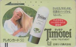 Télécarte Ancienne Japon / 110-5751 - FEMME / Pub Shampoing TIMOTEI / SWEDEN  - GIRL Japan Front Bar Phonecard - 1535 - Parfum