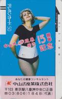 Télécarte Ancienne Japon / 110-6241 - FEMME - GIRL Japan Front Bar Phonecard - FRAU Balken Telefonkarte - 1543 - Advertising
