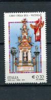 ITALY / ITALIEN / ITALIE 2014 - Giro Della Rua Di Vicenza, Festivals, MNH (**) - 6. 1946-.. Republic