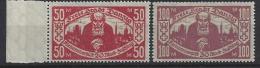 Germany (Danzig) 1923  (**) MNH  Mi.131-132 - Danzig