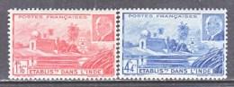 A.O.F.     112  A-B  *    VICHY - India (1892-1954)