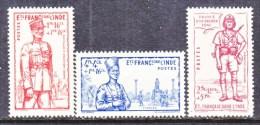 A.O.F.   B 12-13 A    *    VICHY - India (1892-1954)