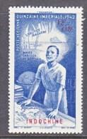 INDOCHINE  CB 5  **    VICHY - Indochina (1889-1945)