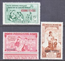 KOUANG-TCHEOU  CB 1-3  **    VICHY - Unused Stamps