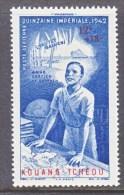 KOUANG-TCHEOU  CB 4   **    VICHY - Kouang-Tcheou (1906-1945)