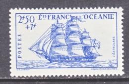 OCEANIA  B 12 A  *   VICHY - Oceania (1892-1958)