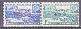 OCEANIA  B 12  B-C   *   VICHY - Oceania (1892-1958)