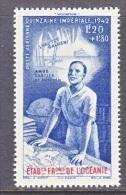 OCEANIA  C B 4     **   VICHY - Oceania (1892-1958)