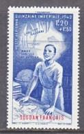 SOUDAN CB 4      **   VICHY - Sudan (1894-1902)
