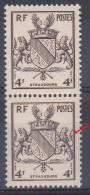 FRANCE VARIETE  N° YVERT  735 BLASON STRASBOURG  NEUFS LUXES - Abarten: 1945-49 Ungebraucht