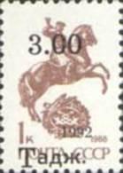 Ta 0001 Tadschikistan 1993 MNH** Mi.Nr. 9 - Tajikistan