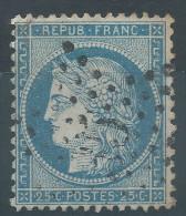Lot N°29396   Variété/n°60, Oblit étoile Chiffrée 35 De PARIS ( Ministère Des Finances ), Filet SUD - 1871-1875 Cérès