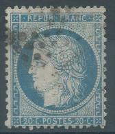 Lot N°29403   Variété/n°37, Oblit étoile De PARIS, Tache Blanche Sous Le Menton - 1870 Siege Of Paris