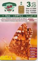 JORDAN PHONECARD BUTTERFLY A 47-150000pcs-4/99-USED(2)