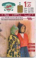 JORDAN PHONECARD GIVE US OUR CHILDHOOD  A 69-200000pcs-11/99-USED(2) - Jordanien