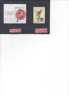 YEMEN Javelot, CONGO Basket OLYMPIC 1996 Cote 15,20€ à 20% De La Cote - Summer 1996: Atlanta
