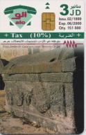 JORDAN PHONECARD UM QAIS  A 45-151000pcs-2/99-USED(2)